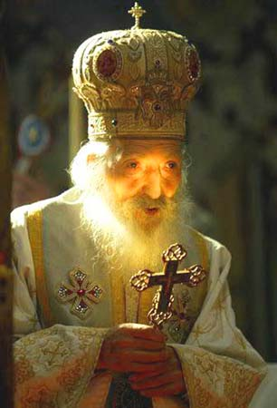 Le Patriarche Pavle de Serbie est mort Patrijarhnl1.4367